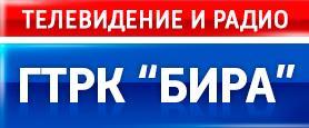 (c) Biratv.ru