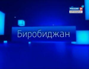 Коллекторы закон 2016 новости