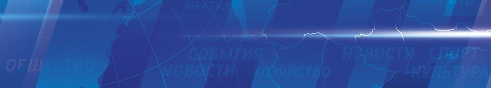 Banner-dlya-sajta-fog