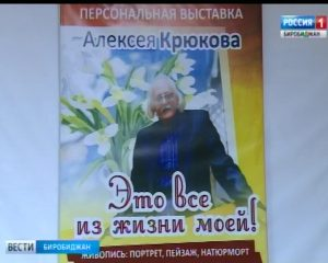 «Россия 24 Вести Сегодняшний Выпуск Смотреть Онлайн» / 2012