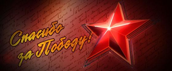 Программа Передач На Субботу И Воскресенье Россия 1