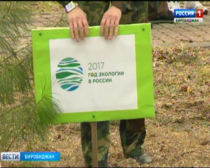 Новости недели украина у