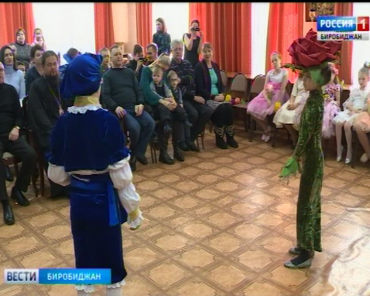 Премьера спектакля «Маленький принц» прошла в биробиджанском епархиальном социально-просветительском центре