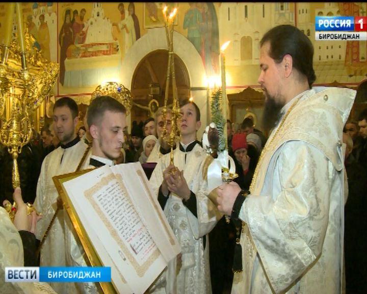 Один из главных православных праздников-Рождество Христово-отметили верующие в ночь с шестого на седьмое января. В Благовещенском кафедральном соборе Биробиджана прошла торжественная литургия.