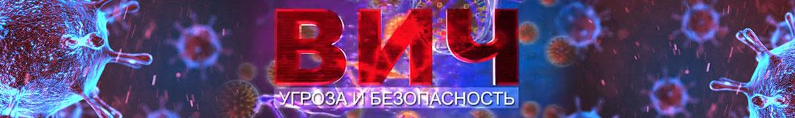 vich-1